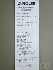 ARGUS/アーガス テスター 結果