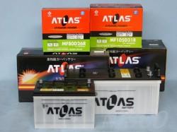 Atlas / アトラス